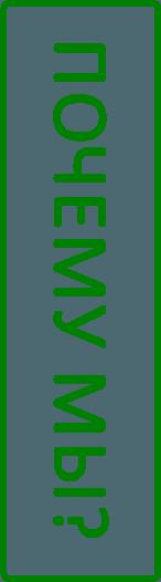 Натяжные потолки скидки в Одинцово акции